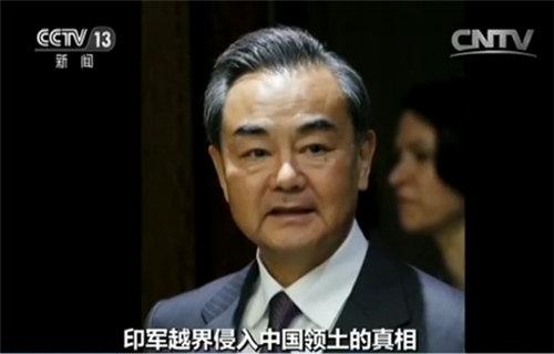 外交部部长王毅
