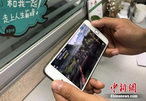 资料图:网友在使用手机流量看视频。中新网 程春雨 摄