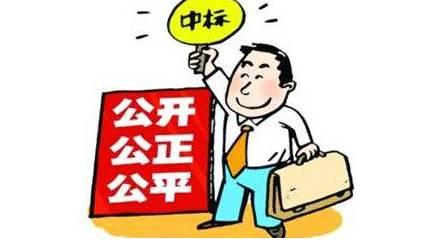 招标方和投标方签订合同后能否废标