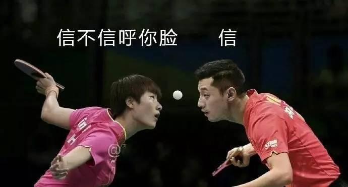 双人打乒乓球小游戏_笑喷了!!为啥中国乒乓球这么厉害? 看完这些你就明白了~|张 ...