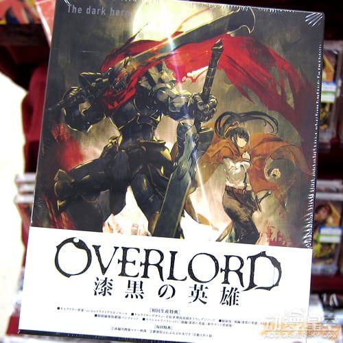 overlord 剧场 版
