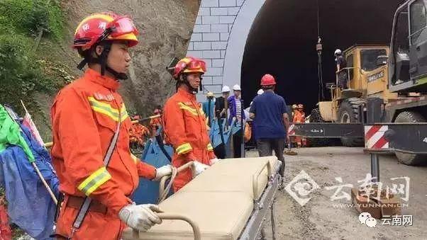 云南铁路隧道塌方_西双版纳隧道坍塌9名被困工人全部获救!生命体征平稳 西双版纳 ...