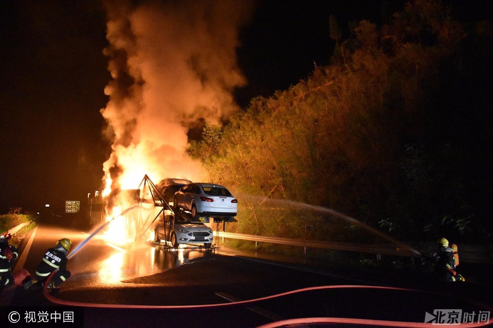 载液化气车辆行驶中后轮起火_G50S高速载15辆轿车挂车起火 12辆车瞬间被烧毁|蔓延|挂车|轿车 ...