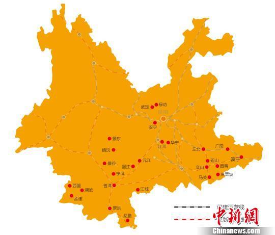 云南铁路分布_云南打造28个高铁无轨站 助力民族地区精准扶贫|高铁|云南|普者 ...