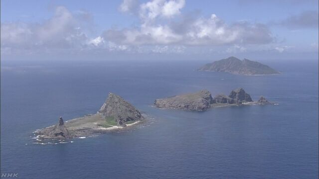 钓鱼岛(NHK电视台)