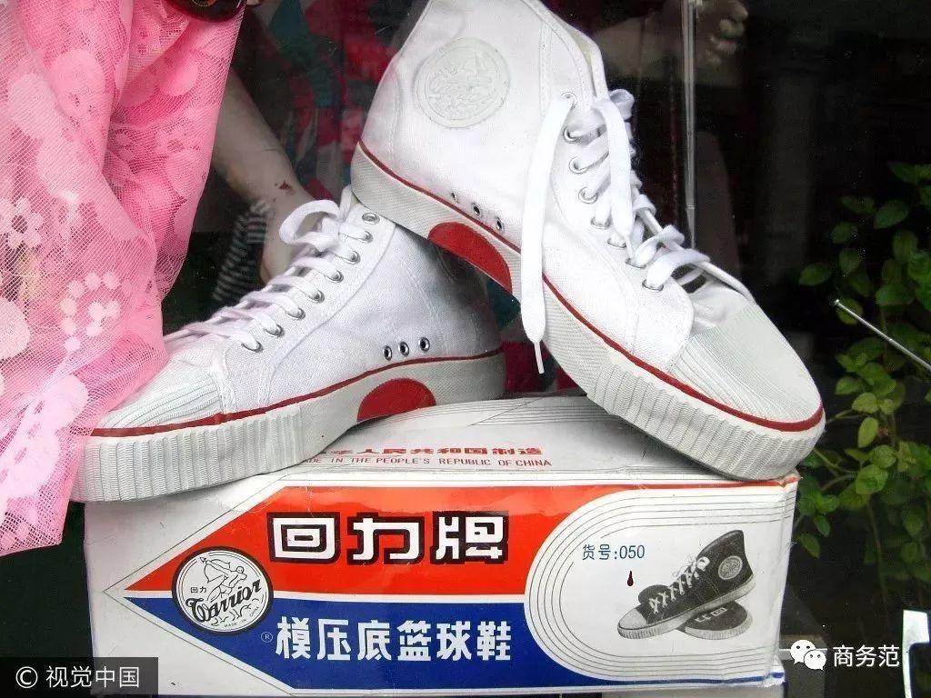 回力运动鞋介绍 回力运动鞋怎么样 回力运动鞋价格-就要加盟网