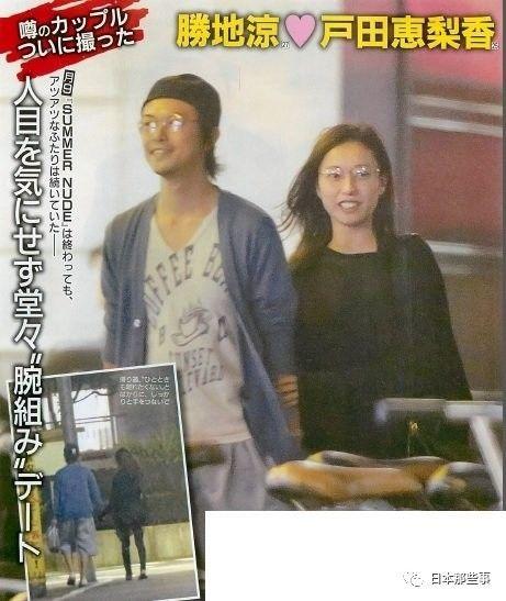 和添濑亮,共演《SPEC》为契机最先交去。(还被两边事务所赞般配……)