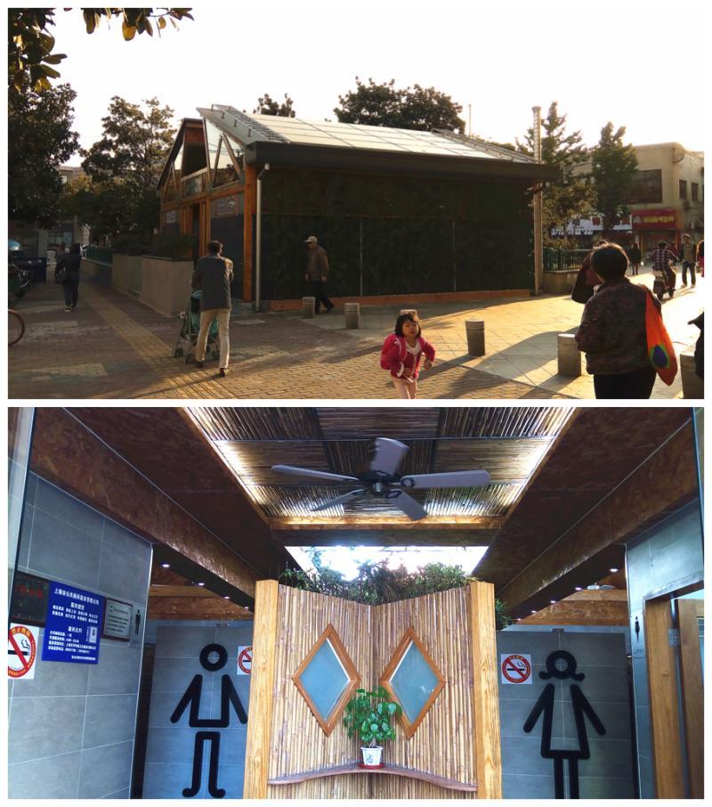 北安路公厕,上图为太阳能屋顶,下图为物尽其用的入口处