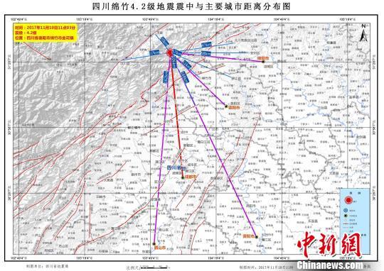绵竹地图(绵竹人家)