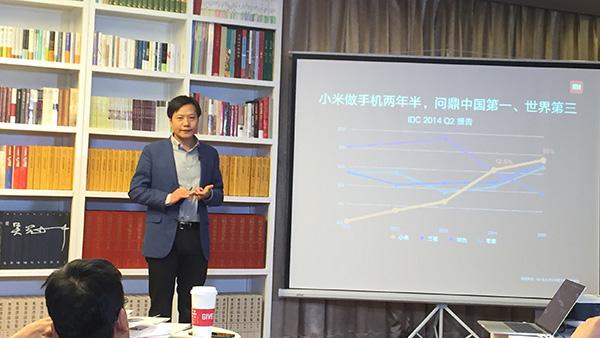 雷军称未来十年属于中国:所有国货都将崛起的照片 - 2
