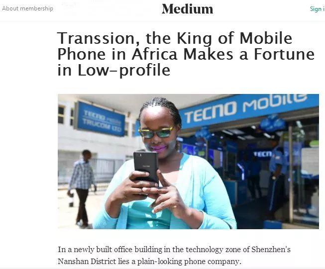 ▲外媒标题:《统治非洲市场的手机大王传音公司低调发财》