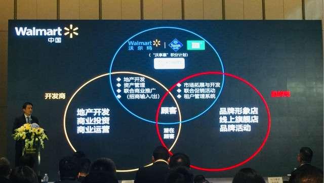 沃尔玛未来5-7年拟在华新开500家门店及云仓 加码其在中国市场的发展
