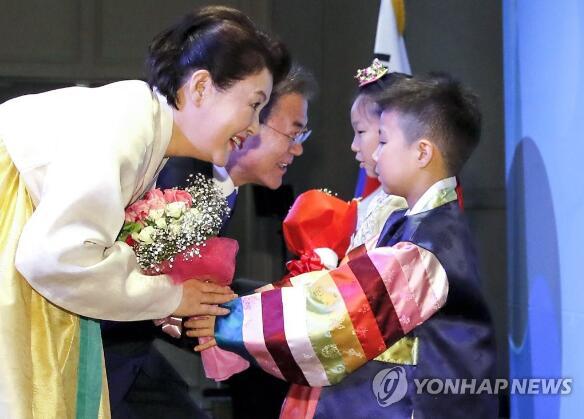 韩国总统文在寅夫人金正淑