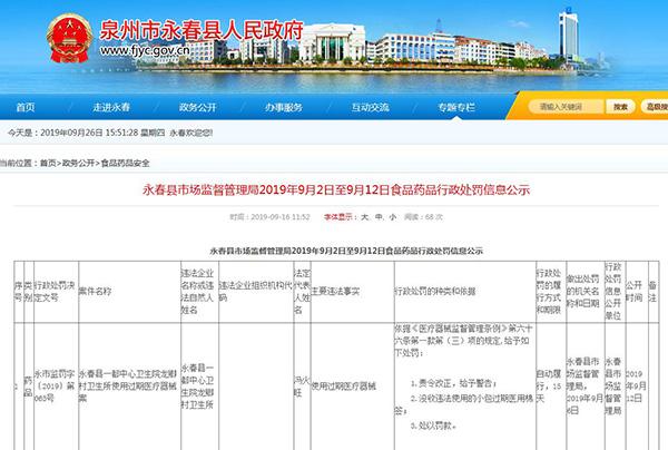 河北银行4.65亿股股权再次拍卖