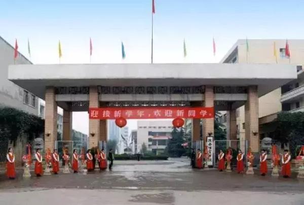 20世纪90年代陕西经贸学院