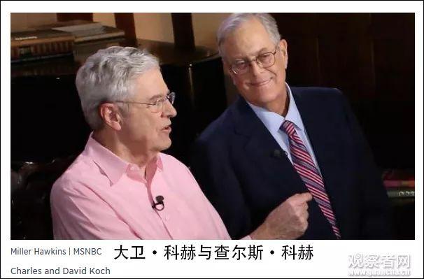 大卫·科赫(右)和查尔斯·科赫(左)CNBC报道截图