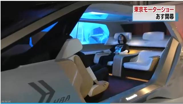 中美合拍动画电影《许愿神龙》预告公开 成龙担任制片人、...