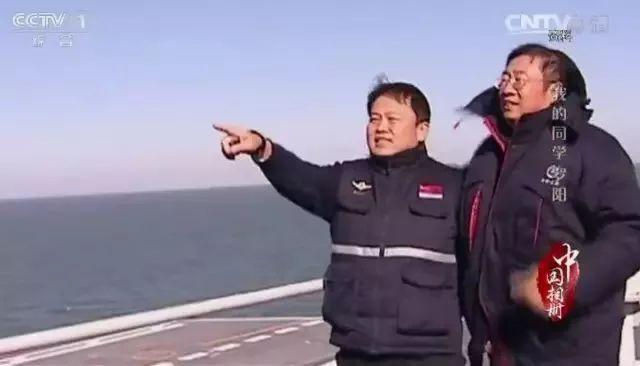 孙聪 罗阳在辽宁舰上