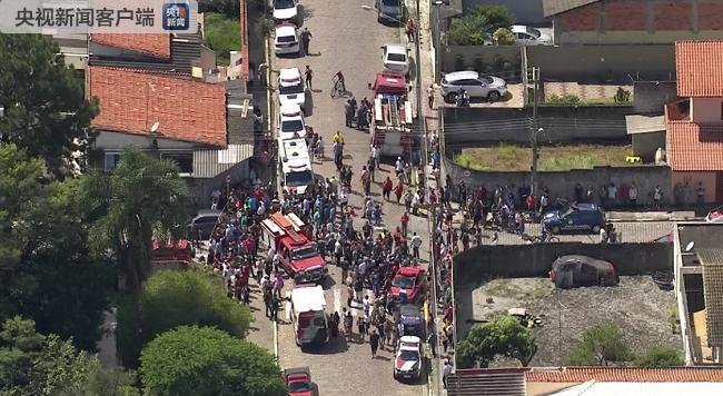 巴西圣保罗州一学校发生枪杀案 至少10死17伤