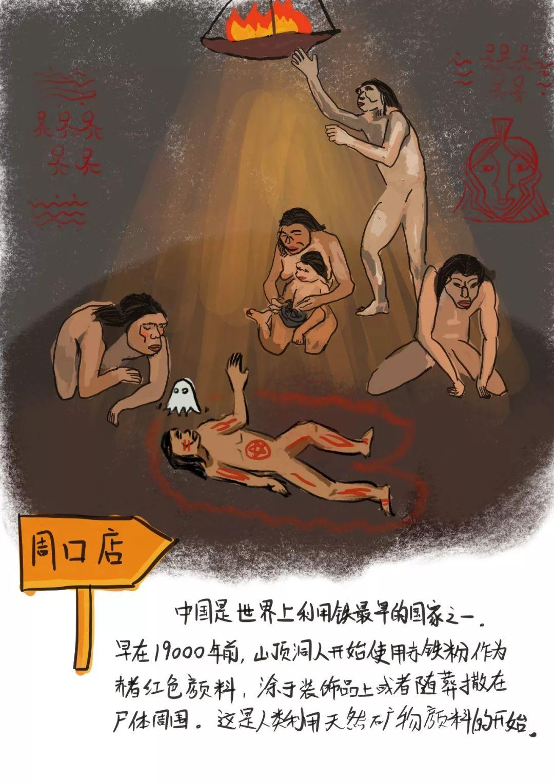 """香港""""爆眼女""""要金主赔3千万?事件越来越蹊跷"""