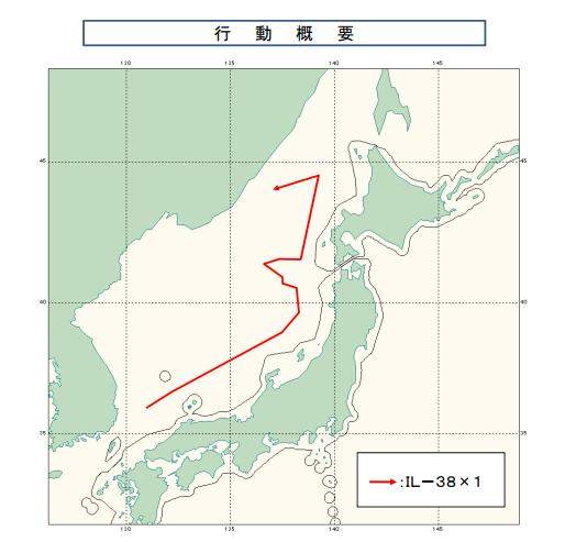 俄军伊尔-38N反潜机接近日本海岸,空自战机紧急拦截。(图源:日本统合幕僚监部)