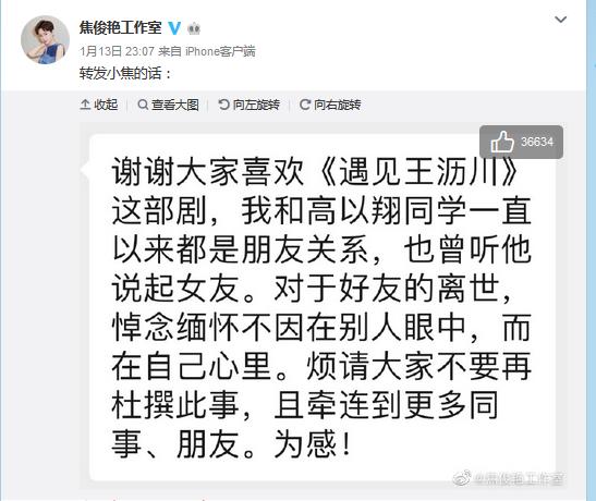 《中华人民共和国外商投资法实施条例》明起施行