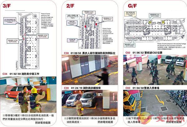 停车场监控截图(文汇报)