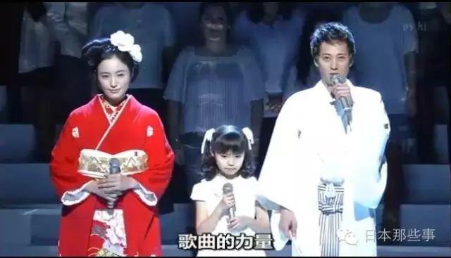 2009年 仲間由紀惠 & 中居正廣圖片
