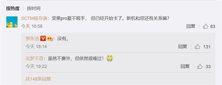 侠客岛:关于香港乱局 这位港媒大佬有话说