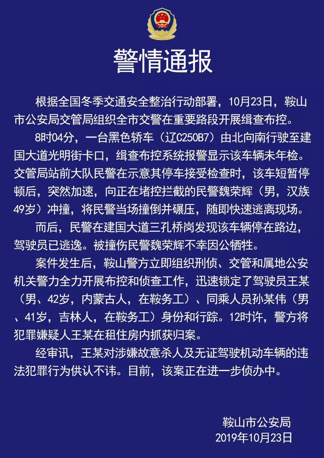 http://www.gweeft.live/caijingfenxi/47293.html