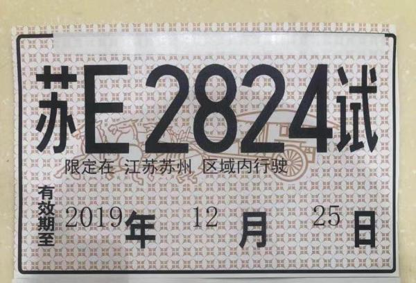 南京银行:紫金集团不排除未来12个月内增持股份