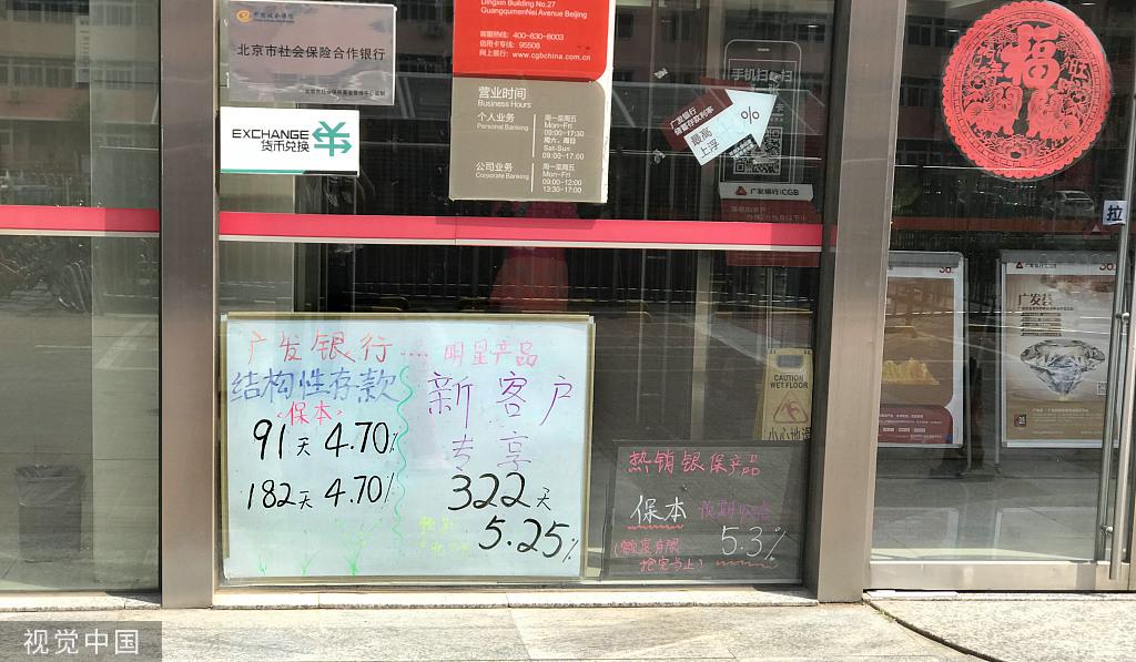 5家五星级饭店被取消资格 11家被限期整改12个月
