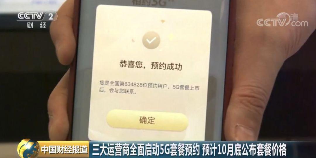 刘永好:新希望投资100亿建全球控股总部 选址在成都