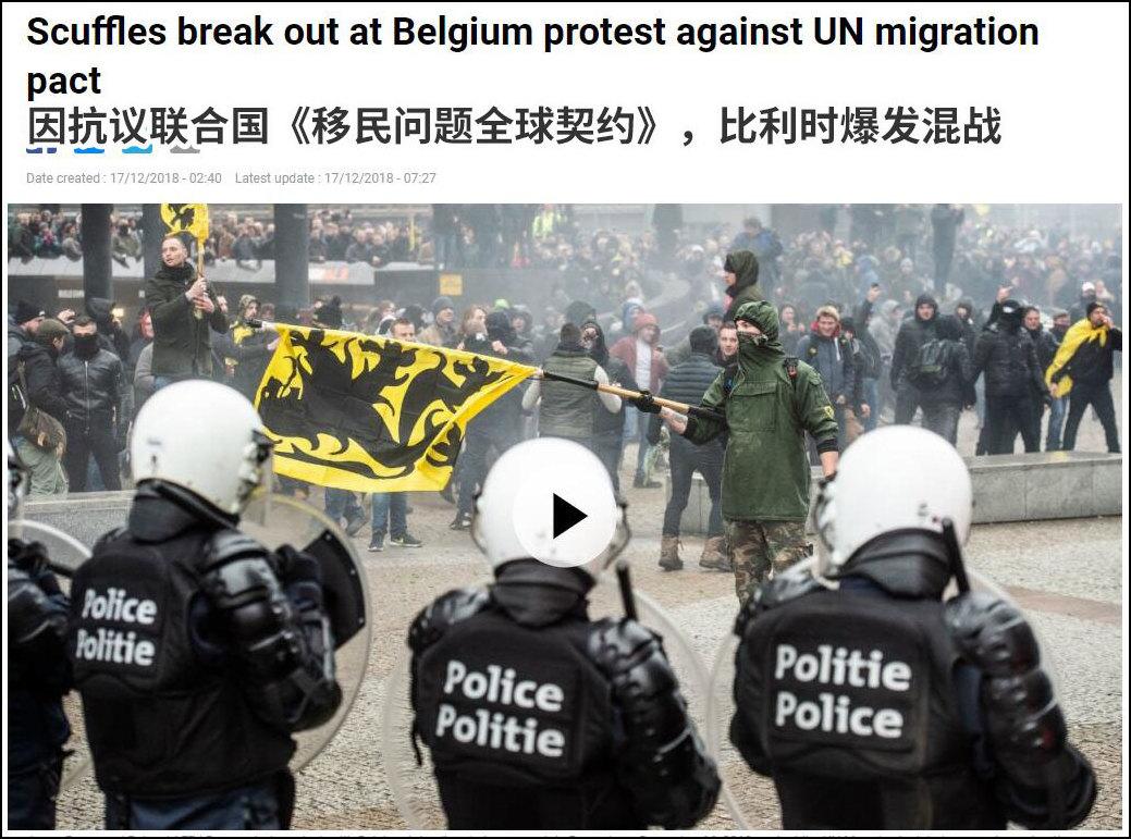 (图片来源:法国24)