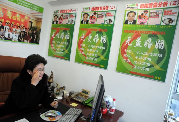资料图:上海首家离婚服务公司的心理咨询师在进行在线咨询服务。新华社发