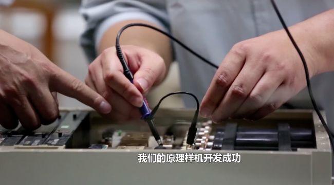 预警机雷达高压电源研发工作