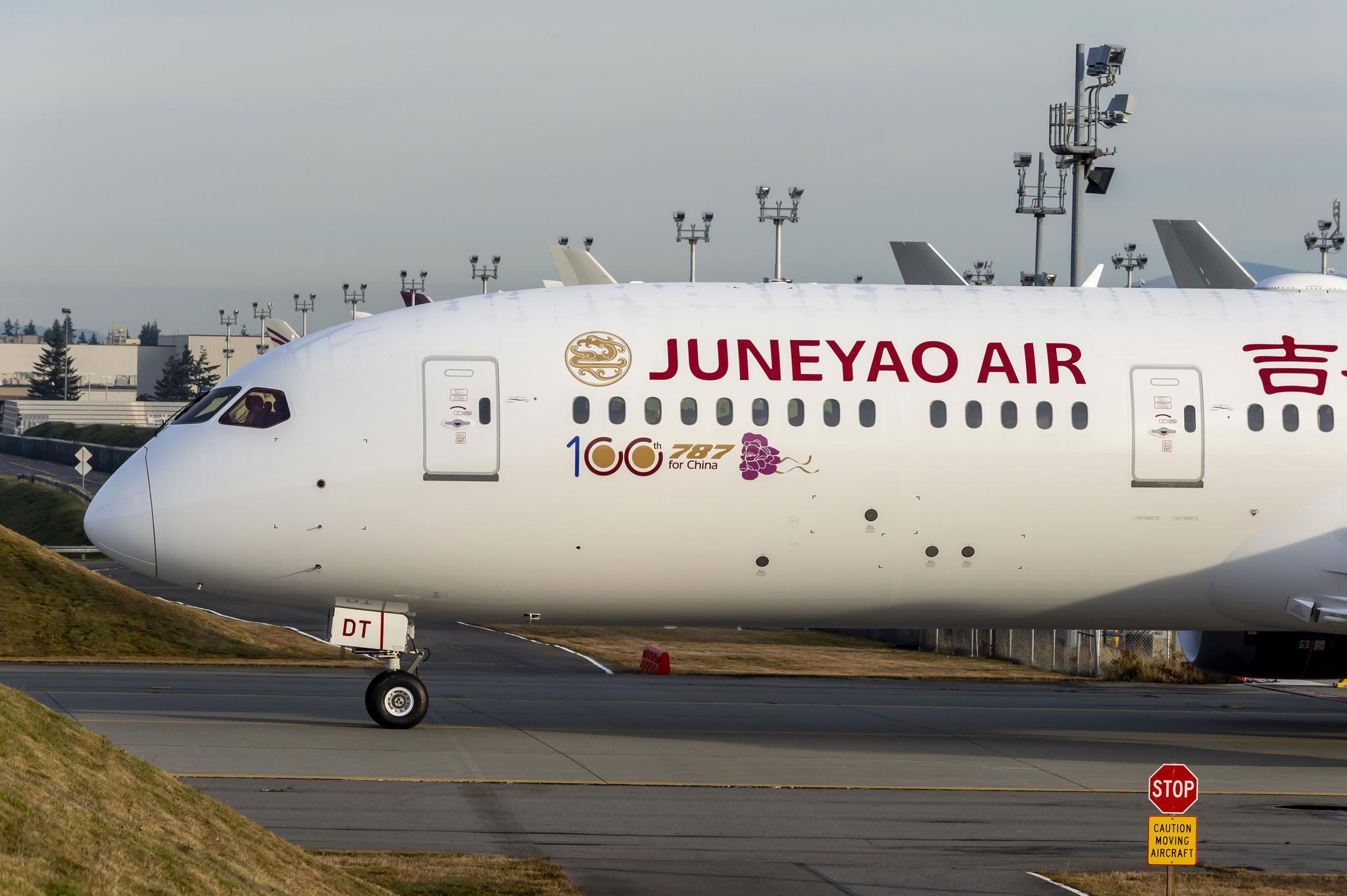 吉祥航空接收中国第100架波音787飞机