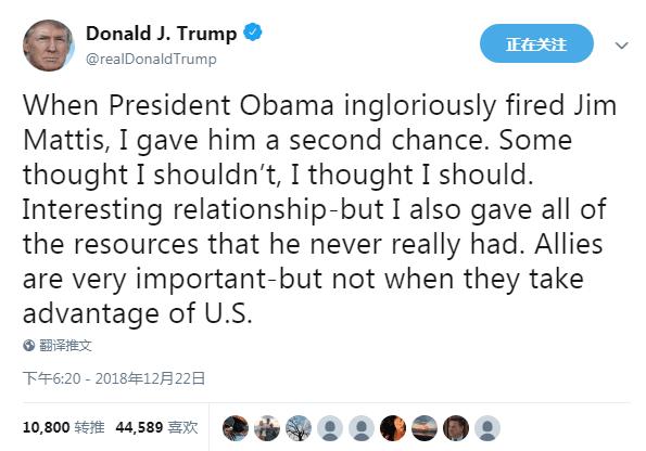 特朗普:当奥巴马解雇马蒂斯时 我给他第二次机会