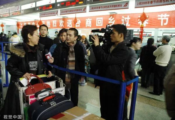 ▲资料图片:2005年1月29日,上海首航飞往台北春节包机在浦东国际机场起飞,图为搭乘首航的台商接受采访。