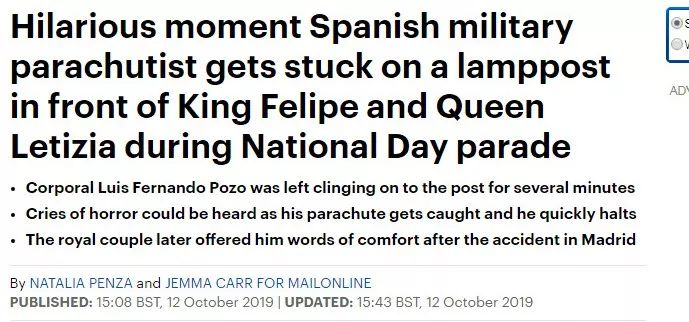 【蜗牛棋牌】西班牙阅兵式上伞兵失误挂路灯 国王王后送上安慰