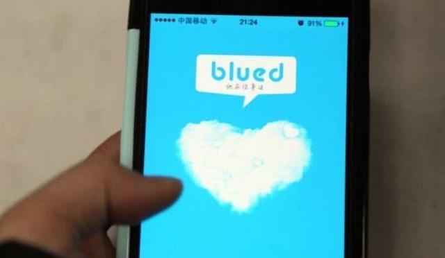 中国最大男同社交软件Blued关闭注册一周 新京报曾对其投资