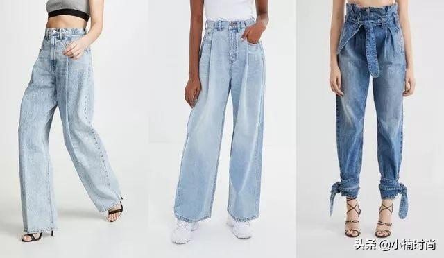 Mom Jeans退位?2019秋冬大势裤款'皱褶牛仔裤'更显腿长