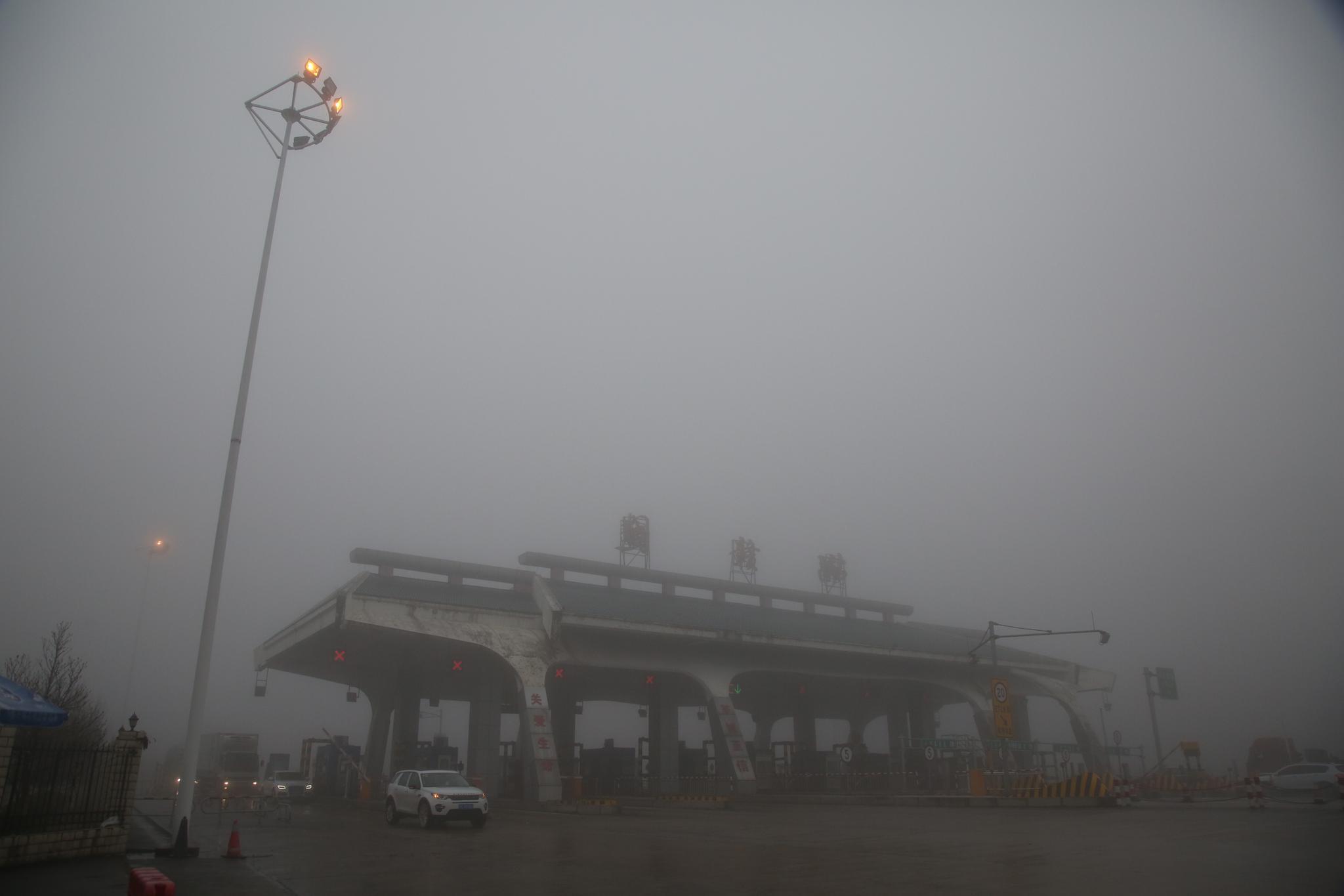 大雾中的福银高速公路闽赣省际收费站。李嘉 摄