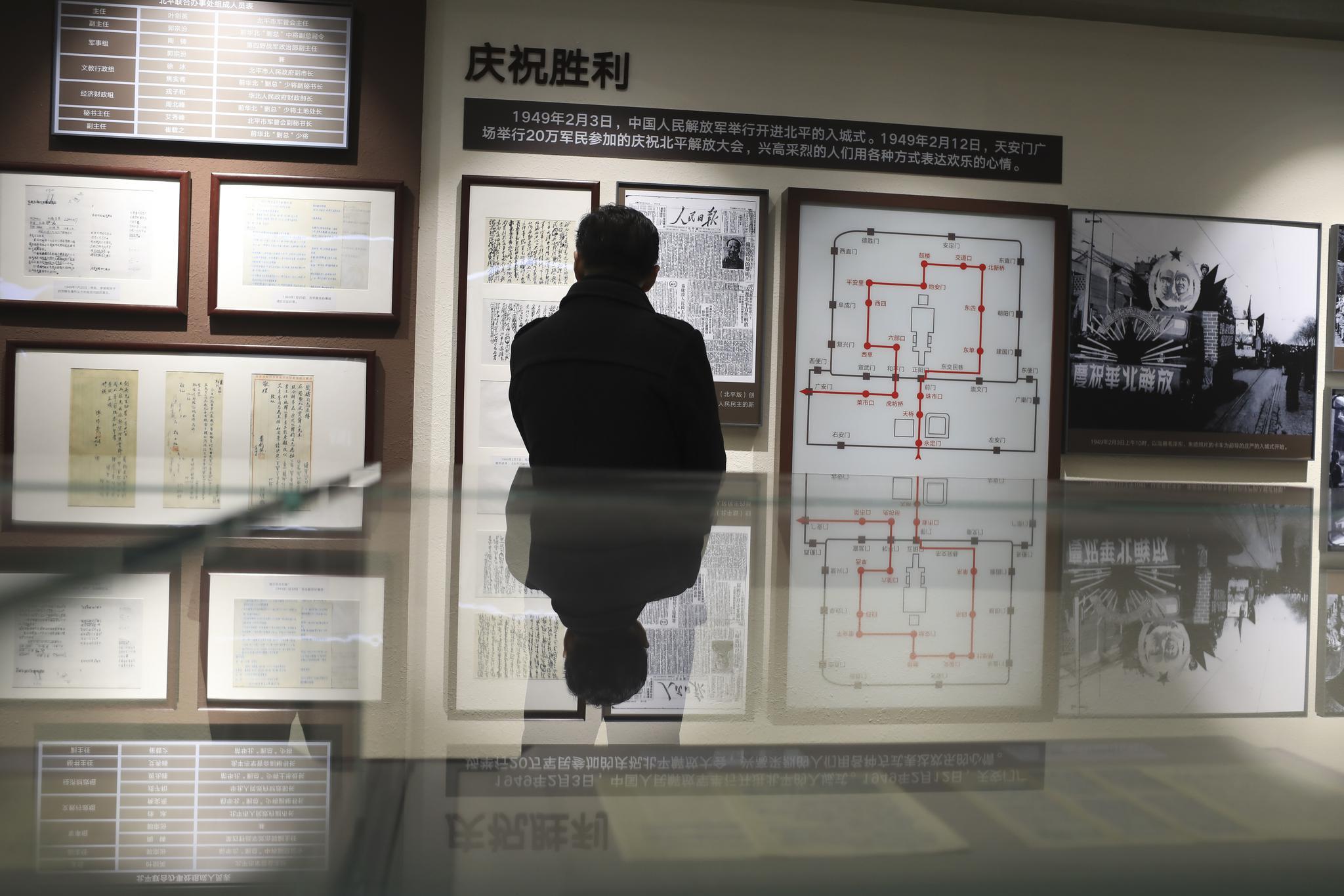 展览展现晓畅放军入城仪式的线路图。摄影/新京报记者 浦峰
