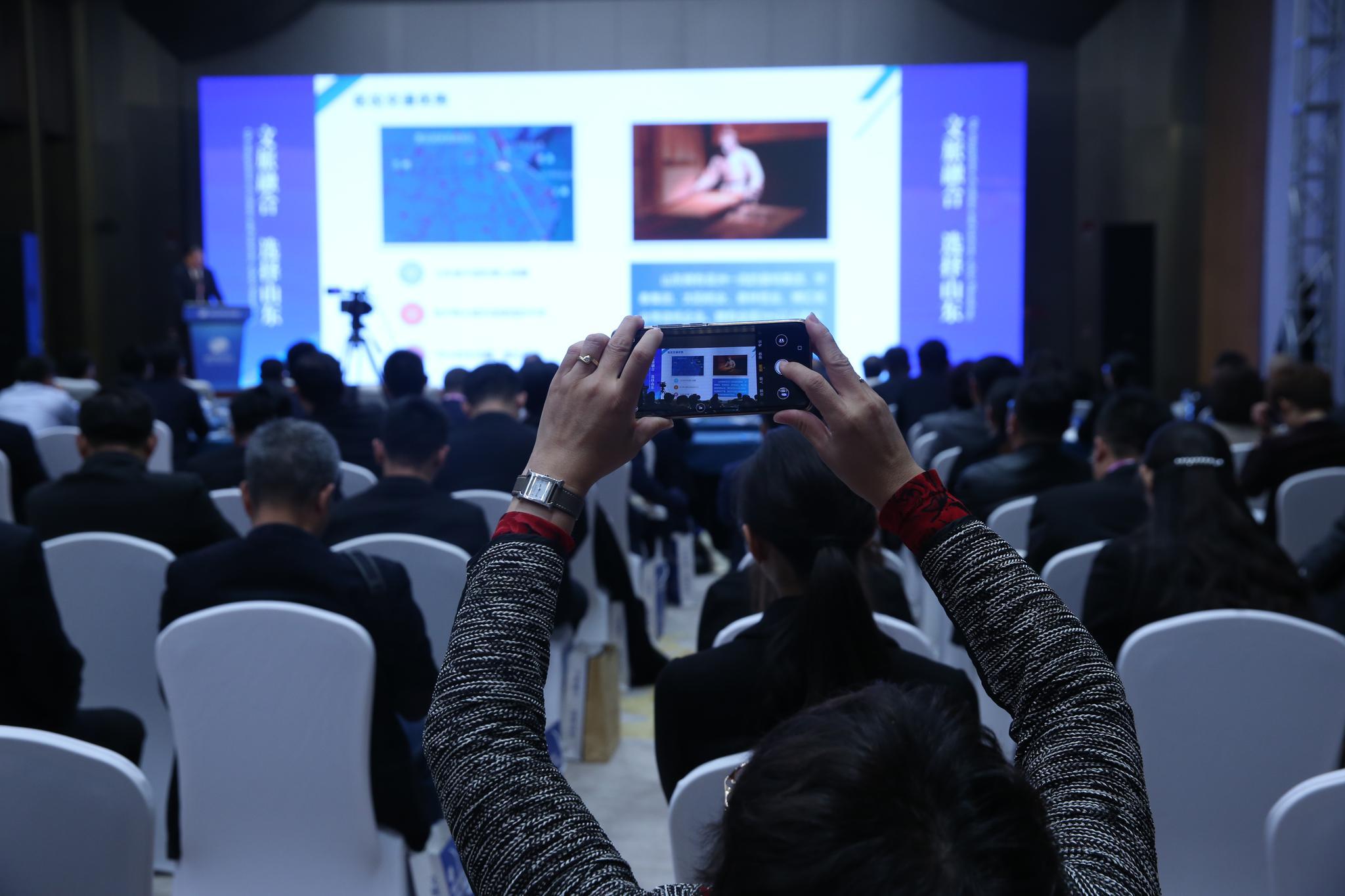 跨国公司领导人青岛峰会上,这6个项目路演引人关注