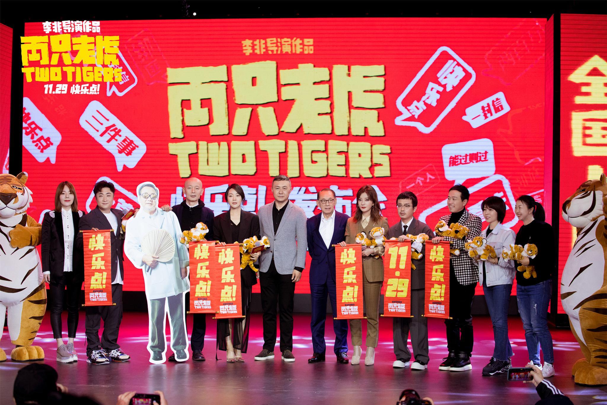 http://www.qezov.club/shehuiwanxiang/313440.html