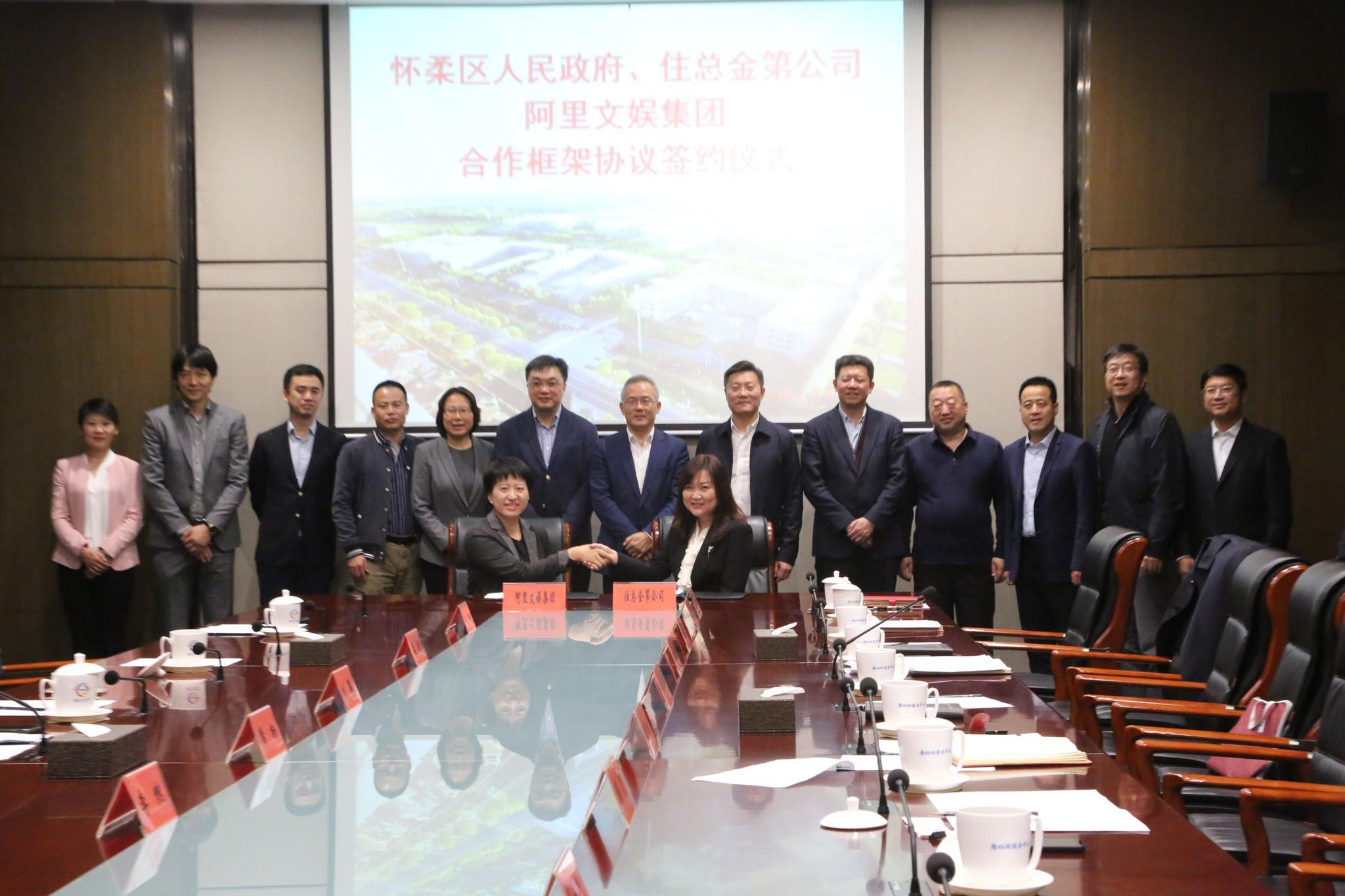北京市人民政府办公厅:提高资金拨付汇划效率