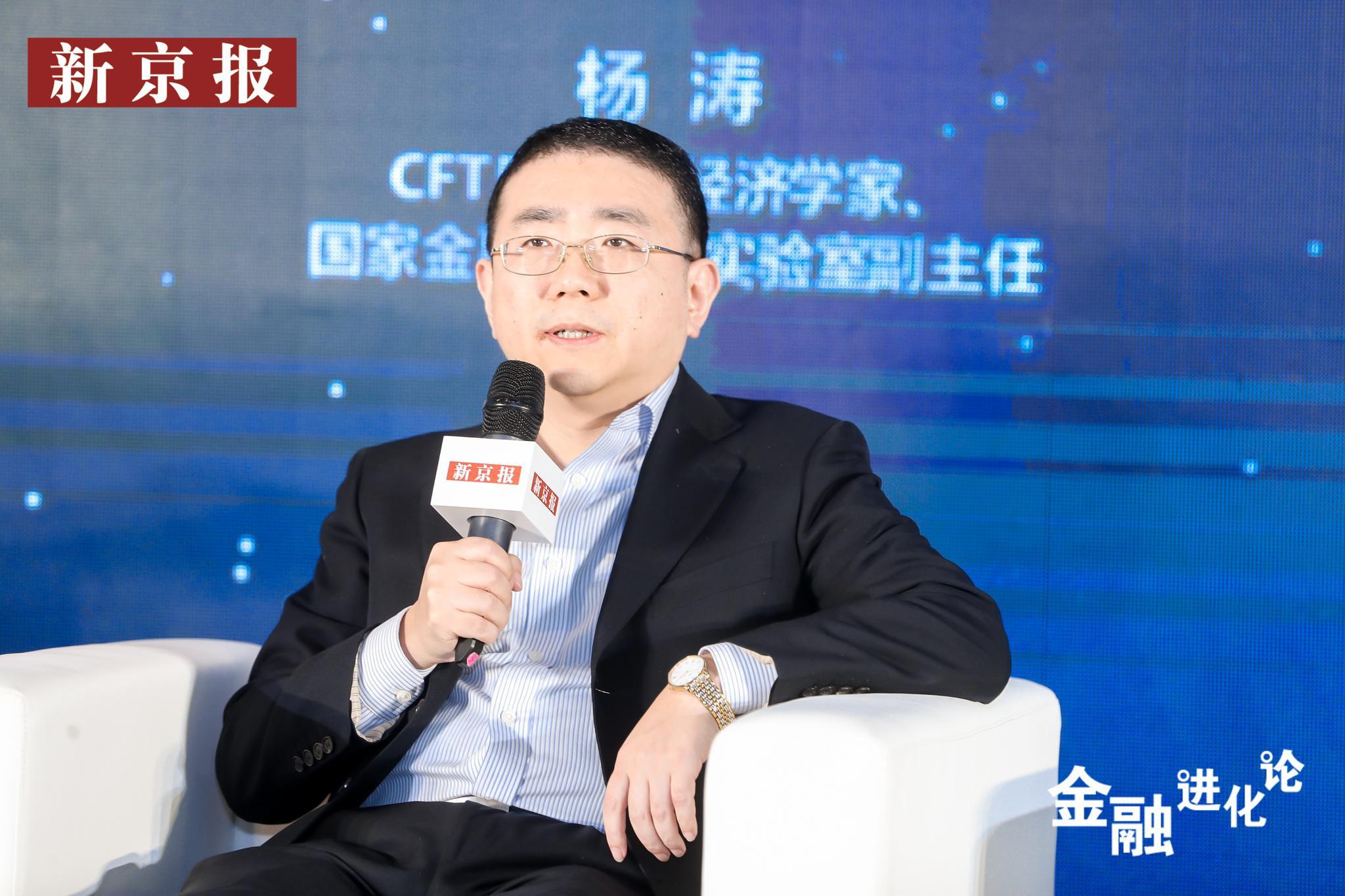 陈雨露:扩大金融业开放有助于建立健全金融制度规则