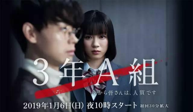 【导演】:幼室直子、铃木勇马、水野格