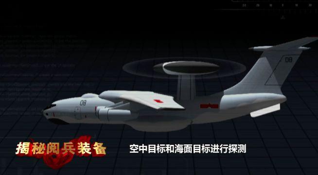 日媒:美若在亚洲部署中导将遭中俄反制